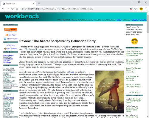 Workbench front page as of Sept. 28, 2008
