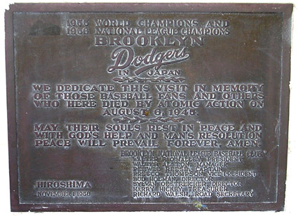 Brooklyn Dodgers 1956 Hiroshima plaque