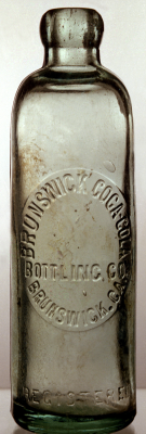 First Coca-Cola bottle, which began to be sold on March 12, 1894